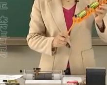 初中物理实验:探究电磁铁的磁性强弱与电流大小的关系【视频】